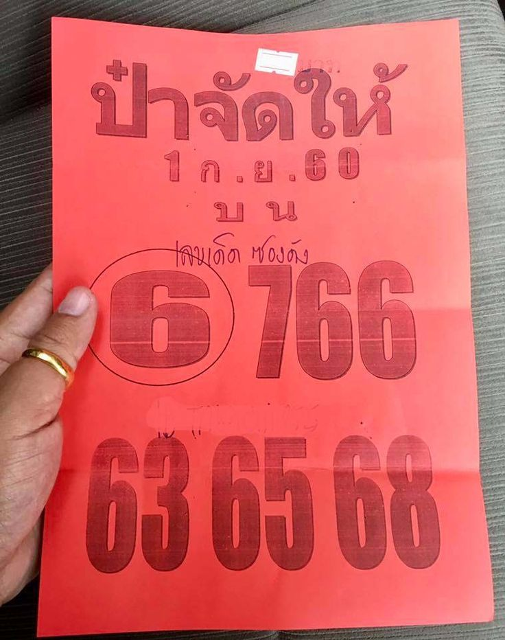 win Thai lottery sure number. Friends please support me and please you must like our Facebook page and visit daily our website. This site is your website please share my every new post on social media Thanks.