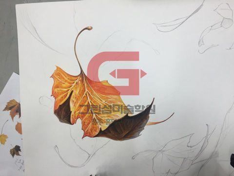 청주미술학원 그린섬 흥덕구 캠퍼스 기초디자인 수업 _나뭇잎 그리기! 건국대 기초디자인 유형 : 네이버 블로그