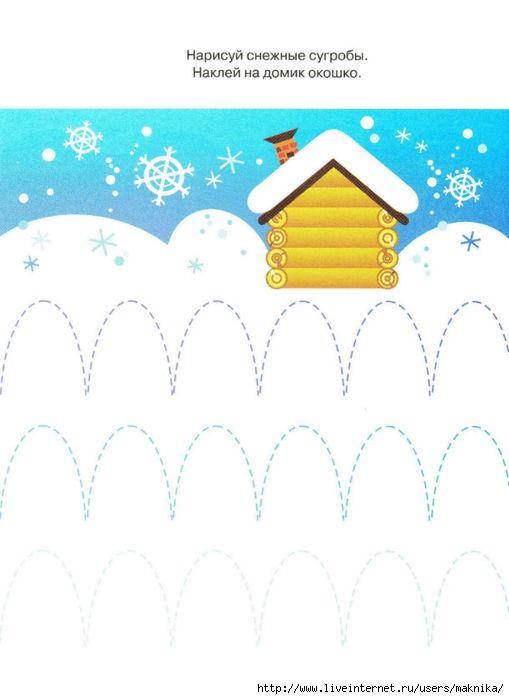 Schrijfpatroon sneeuw, thema winter voor kleuters