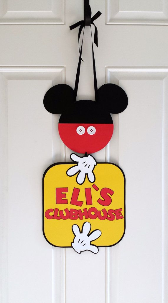 Hey, I found this really awesome Etsy listing at https://www.etsy.com/listing/176782700/mickey-mouse-clubhouse-door-sign