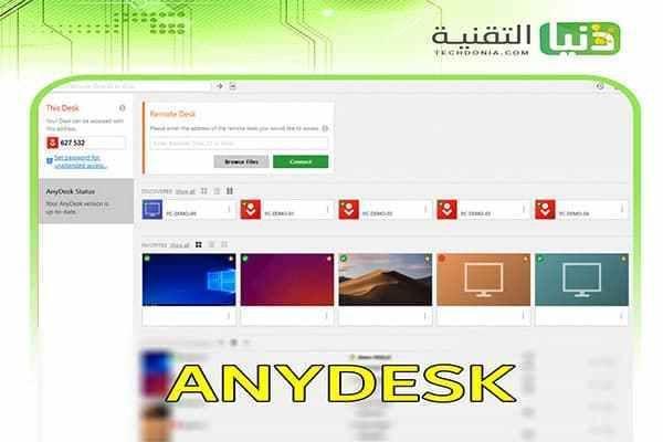 تحميل أني ديسك Anydesk افضل برنامج للتحكم عن بعد Bar Chart Chart Screenshots