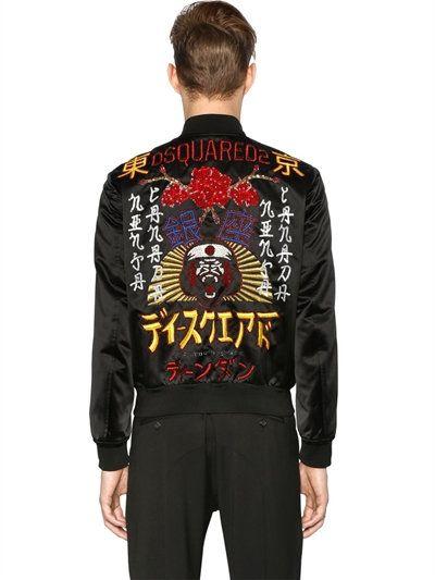 DSQUARED2 Japan Embellished Nylon Bomber Jacket, Black. #dsquared2 #cloth #casual jackets