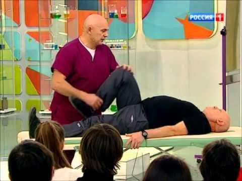 Коксартроз тазобедренного сустава, гимнастика для лечения