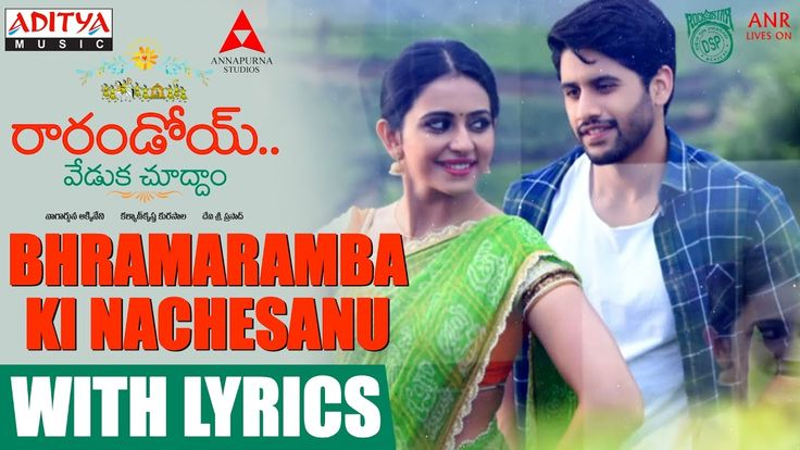 Top 10 Telugu Song of the Week – July 07th, 2017