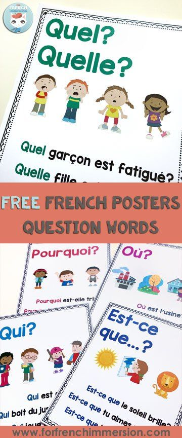 Learning how to make questions is key to learning French (and any other language). This post includes FREE French question words posters (printable PDF)