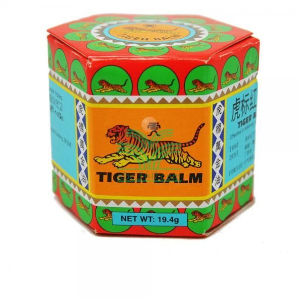 Tiger balm has so many different applications, it is truly heaven sent. http://www.visiontimes.com/2015/05/09/with-so-many-different-uses-tiger-balm-is-simply-from-heaven.html