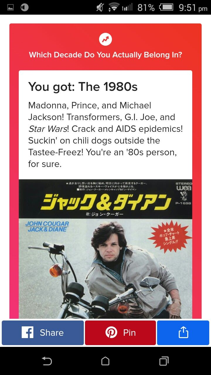 Pin By Jui On Buzzfeed Michael Jackson 1980s Madonna The Outsiders