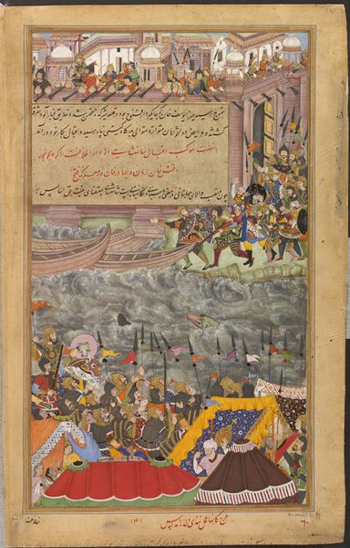 Akbarnama  an unidentified episode at Karah on the River Ganges in north-east India preceding the defeat of the rebel general Khan Zaman by the Mughal army in 1567. by Kanha & Nandi  V&A