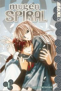 Mugen Spiral - Yayoi's power has made her a tasty target for demons competing for the demon throne, and when she is attacked by the 2nd prince, she proves she can defend herself... by sealing him in the form of a black cat.  Adopted, Prince Ura is now forced to live with Yayoi, and occasionally fight for his right to keep her for his own, but even he is beginning to wonder if he's keeping her safe to eat, or for some other reason.  'Completed' prematurely, but 'ends' on a good note.
