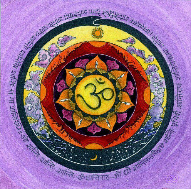 Shanti Mantra Mandala.   Ommmmmm. ❤️☀️सु
