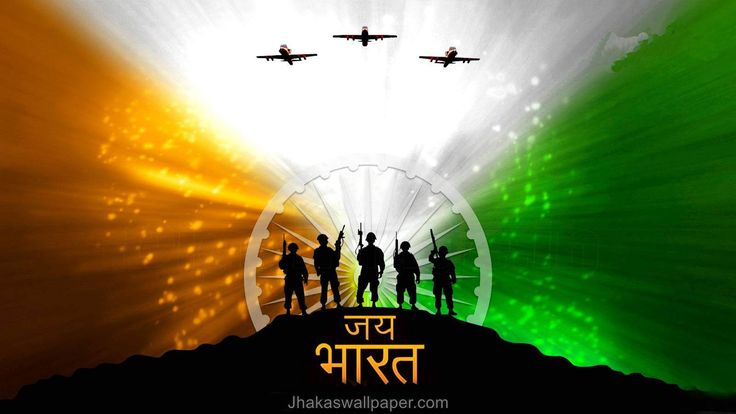Download the best Independence Day Flag, images, wallpapers, quotes, pictures and photos from our website. 15 August, is a National Holiday in India commemorating the nation's