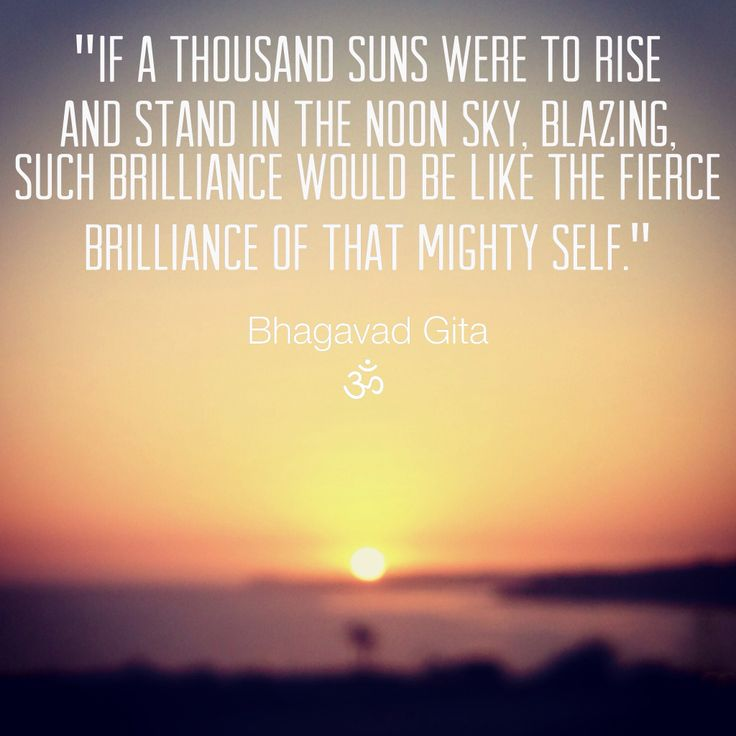 I couldn't find my favorite quote from Bhagavad Gita anywhere on here, so I made it for you.   - ૐ