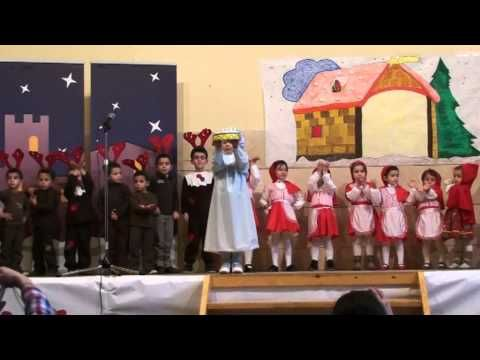 FESTIVAL DE NAVIDAD 2011 - VILLANCICO DE CAPERUCITA - YouTube