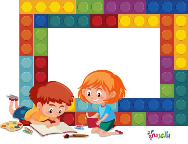 School Border Frames Free Printable Frame School Forms Kids بالعربي نتعلم Printable Frames School Border School Forms