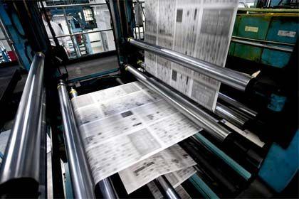 Imprimerie - http://www.lesaffaires.com/uploads/images/normal/191c33184e9ff009728770e746f940af.jpg