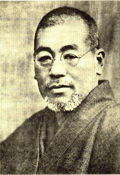 Mikao Usui (1865-1926), oprichter van de de stichting Usui Reiki Ryoho Gakkai