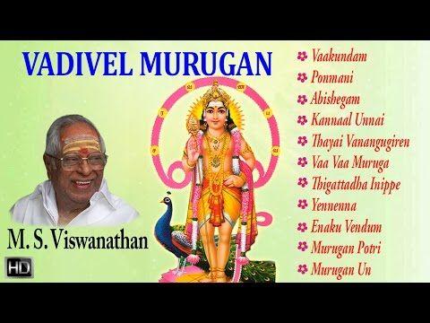M  S  Viswanathan - Lord Murugan Songs - Vadivel Murugan