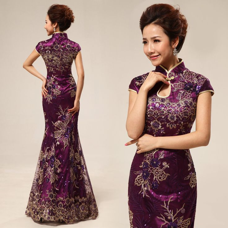 Deep Plum Purple Mandarin Collar Floral Sequins Embroidered Floor Length Mermaid Evening Gown Chinese Style Wedding