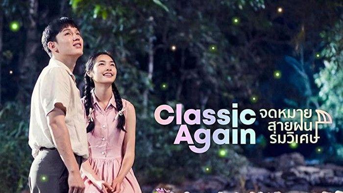 Film Thailand Classic Again Netflix And Chill, Thai Drama, Chiang Mai, Thailand, Film, Classic, Movies, Movie Posters, Movie