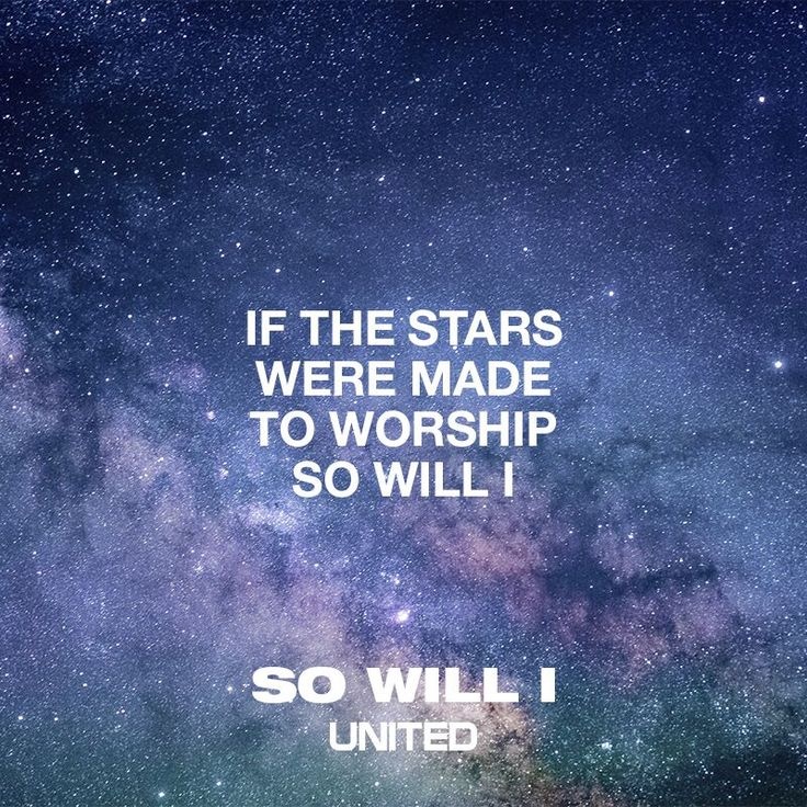 Lyric lyric wake hillsong : 13 best Hillsong quotes images on Pinterest   Bible scriptures ...