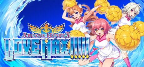 ARCANA HEART 3 LOVE MAX!!!!! Free Download PC Game Full Version