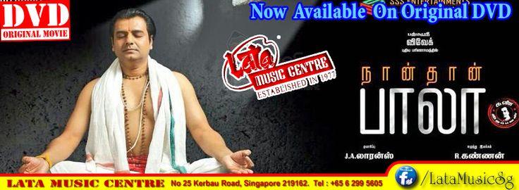 Naan Than Bala (PG) Tamil Movie Original DVD Now Available At Lata Music Centre Singapore   Movie : Naan Thaan Bala Director : Kannan Stars : Vivek ~ Swetha ~ Venkatraj Music : Venkat Krishi  DVD - LotusFiveStar DVD5  #NaanThanBala #DVD #Singapore Lata Music Centre in Singapore  https://www.facebook.com/photo.php?fbid=921549991203988&set=a.516115595080765.140322.516053801753611&type=1&theater