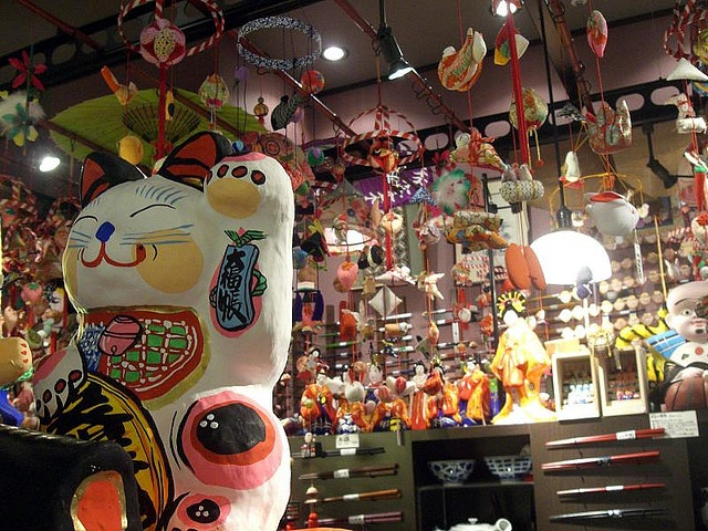 neko Japan 2008