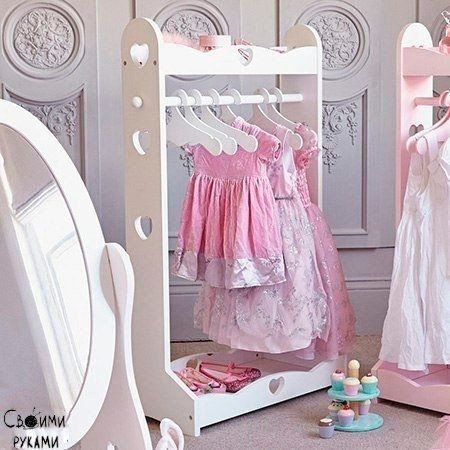 Вешалка для детской одежды