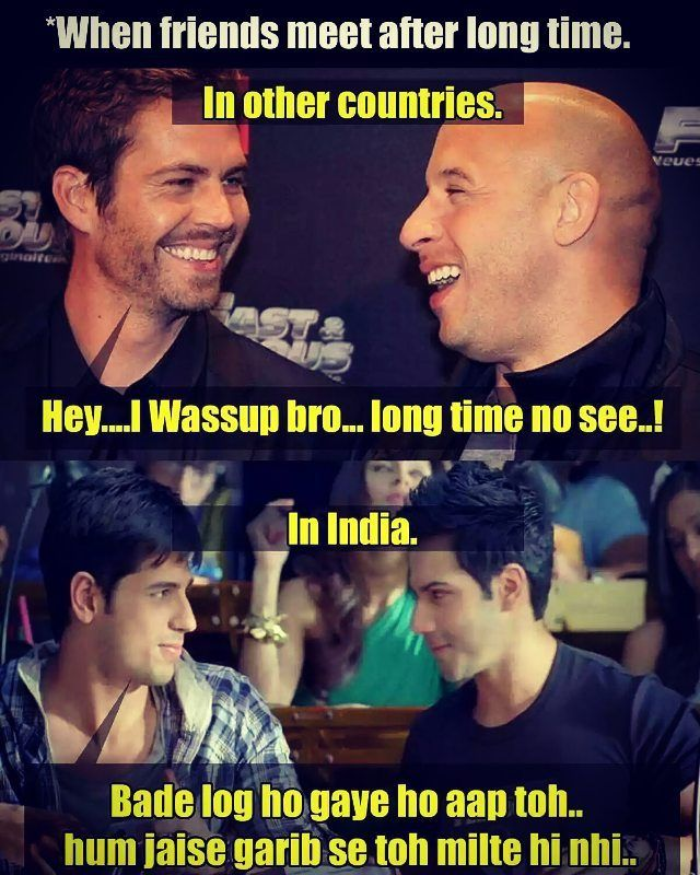 Difference between #INDIANS and otherz