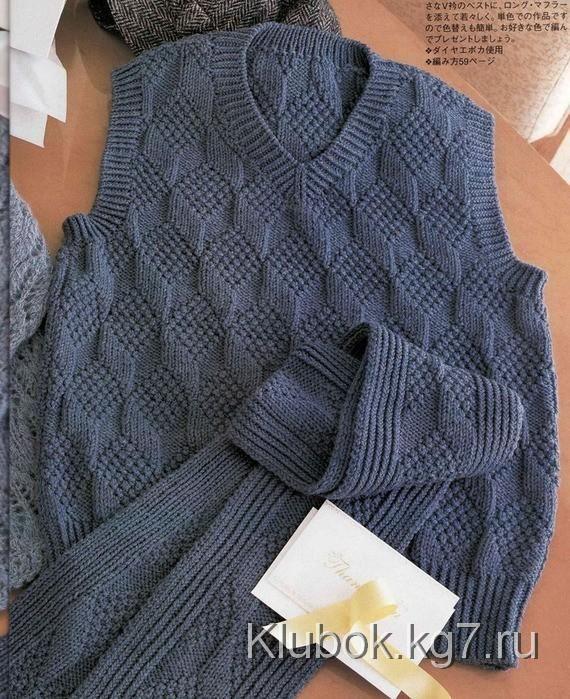La veste et une écharpe homme avec un motif optique.