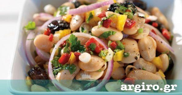 Βραστοί γίγαντες σαλάτα από την Αργυρώ Μπαρμπαρίγου | Τέλεια νηστίσιμη και υγιεινή συνταγή γεμάτη χρώματα, για να απογειώσετε το σαρακοστιανό τραπέζι!