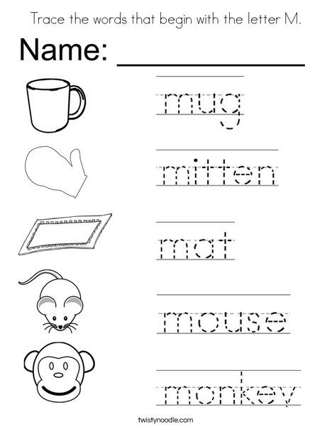 7 letter words containing x trace the words that begin with the letter m coloring page 12436