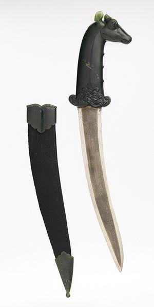 Depths Swollen Sword