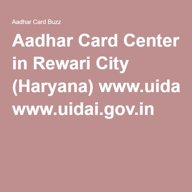 aadhar card center