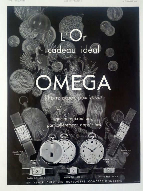 OMEGA watches vintage advertising poster Omega retro poster