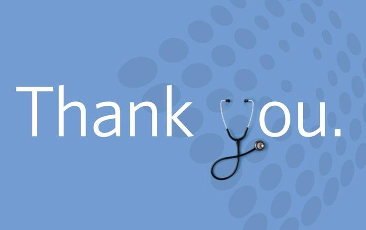 Today is National Doctor's Day. In honor of this important occasion, we wish to thank our physicians for all they do to make our lives better! Their exemplary care and commitment to excellence is greatly appreciated.
