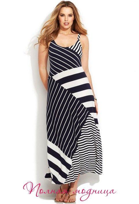 Модные летние сарафаны для полных девушек и женщин от ведущих американских брендов. Лето 2014