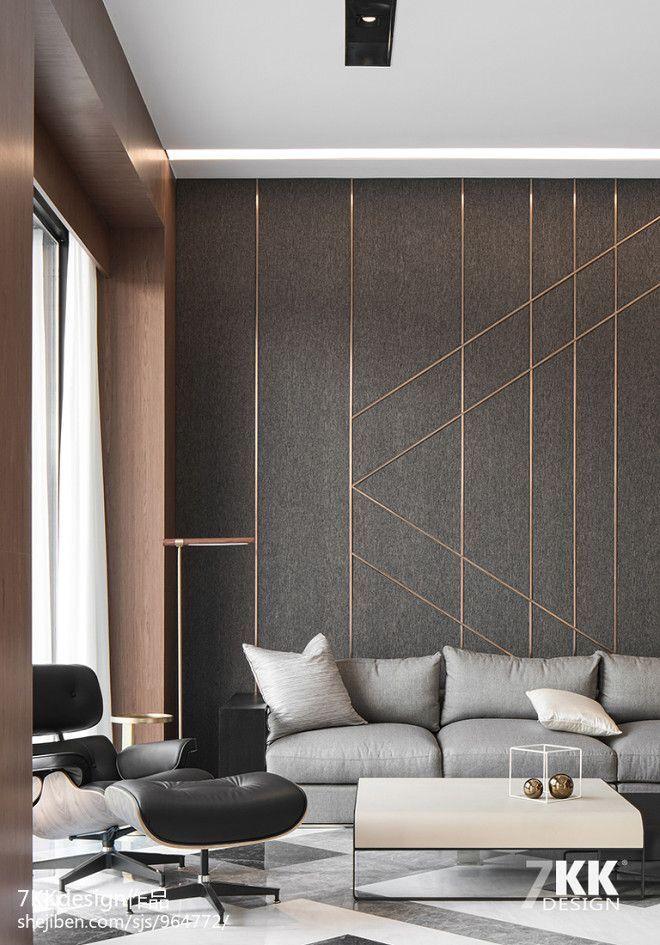 Coolste Mid Century Lichtdesigns Fur Grossbritannien Www Delightfull Eu Besuchen Interior Design Living Room Living Room Design Modern Living Room Designs
