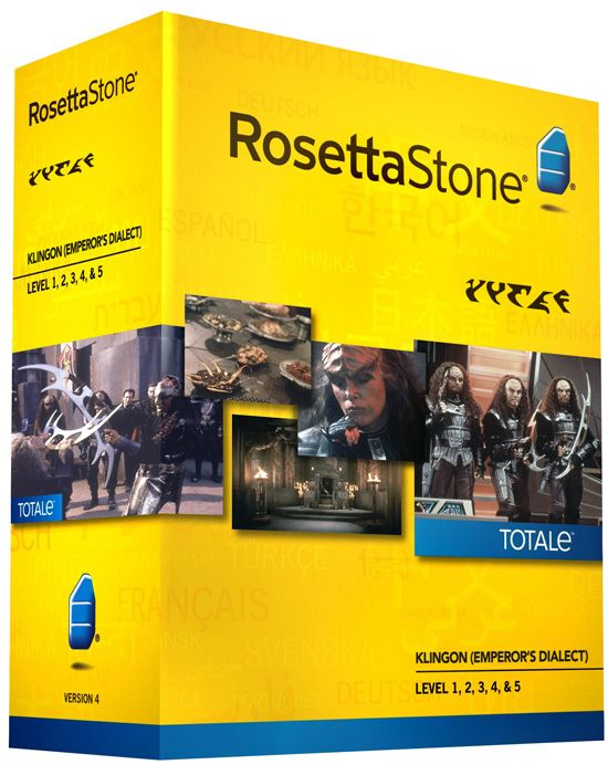 Star Trek Rosetta Stone Klingon Language -- I wish! click through to find the hilarious commercial!