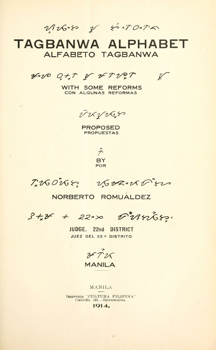 """Tagbanwa Alphabet With Some Reforms Proposed  By Norberto Romuáldez, Judge, 22nd District, Manila; Por Norberto Romuáldez, Juez Del 22.° Distrito, Manila Published 1914 by Imprenta """"Cultura Filipina"""" Cabildo. 191.—Intramuros. in Manila .  https://archive.org/details/tagbanwaalphabet00romurich https://openlibrary.org/books/OL22894899M/Tagbanwa_Alphabet"""