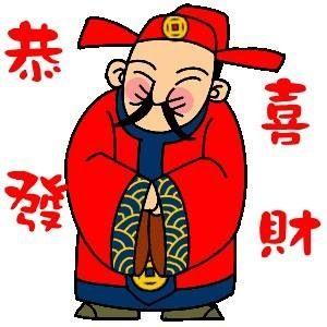 """Sahabat Pengharapan,  """"Gong Xi Fa Cai, Xin nian kuai le wan shi ru yi, sheng ti jian kang , nian nian you yu """"  Blessed & Prosporous Chinese New Year 2565"""