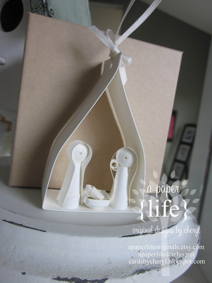 ~ a paper {life}: ~ quilled nativity ornament