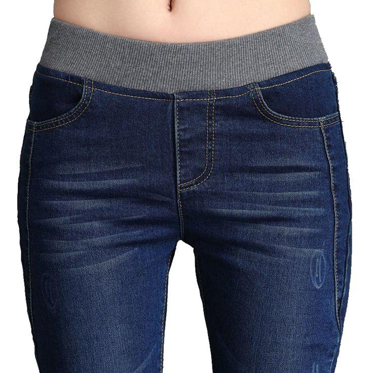 2017 Denim Jeans Women Slim Black Jeans Pencil Pants Blue Trousers Skinny Jeans Woman Elastic Waist Jean For Femme
