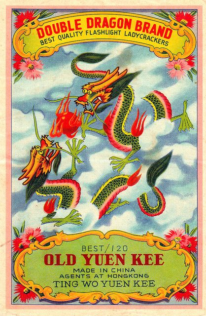 Double Dragon brand vintage Chinese firecracker packaging, c. 1940s.