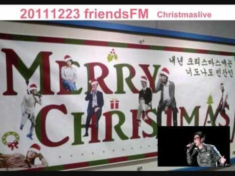 """20111223  Park Hyo Shin - Friends FM """"Falling Slowly"""" (Glen Hansard and Markéta Irglová)."""