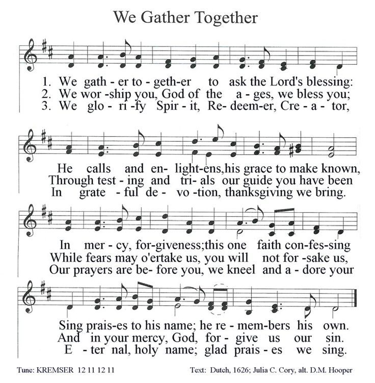 All Music Chords fall for you sheet music : 19 best Hymns images on Pinterest | Sheet music, Crossword and ...
