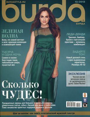 Mujeres y alfileres: Revista Burda Rusa 12-2013 con patrones para descargar…