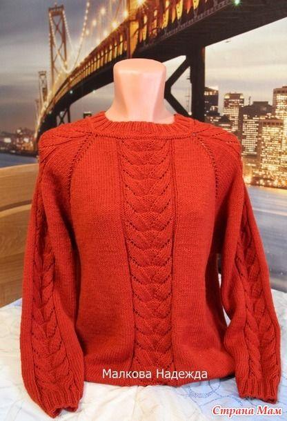 . Терракотовый пуловер спицами. Реглан сверху