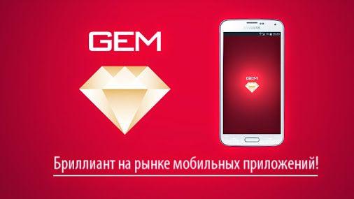 Сидоров Николай – Google+