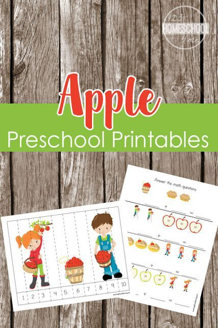 FREE Apple Preschool Worksheets - counting, adding, subtracting, patterns, bingo markers, and lots more in these apple theme worksheets for prek kids. SO CUTE!